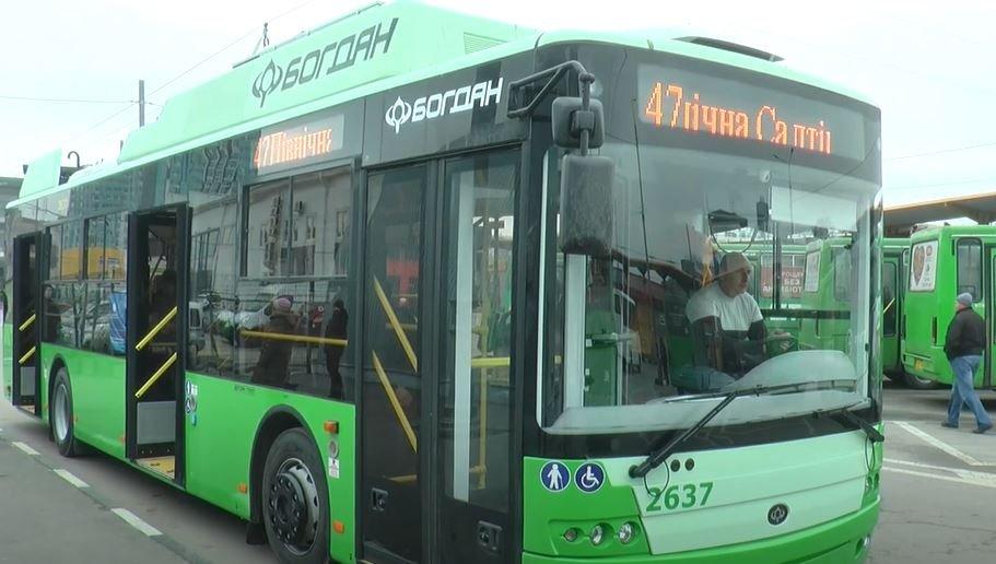 У Харкові можуть з'явитися 7 нових тролейбусних маршрутів (відео)