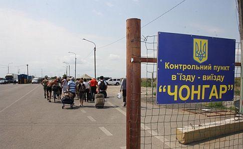 У ФСБ Росії підтвердили факт затримання десантника на Чонгарі
