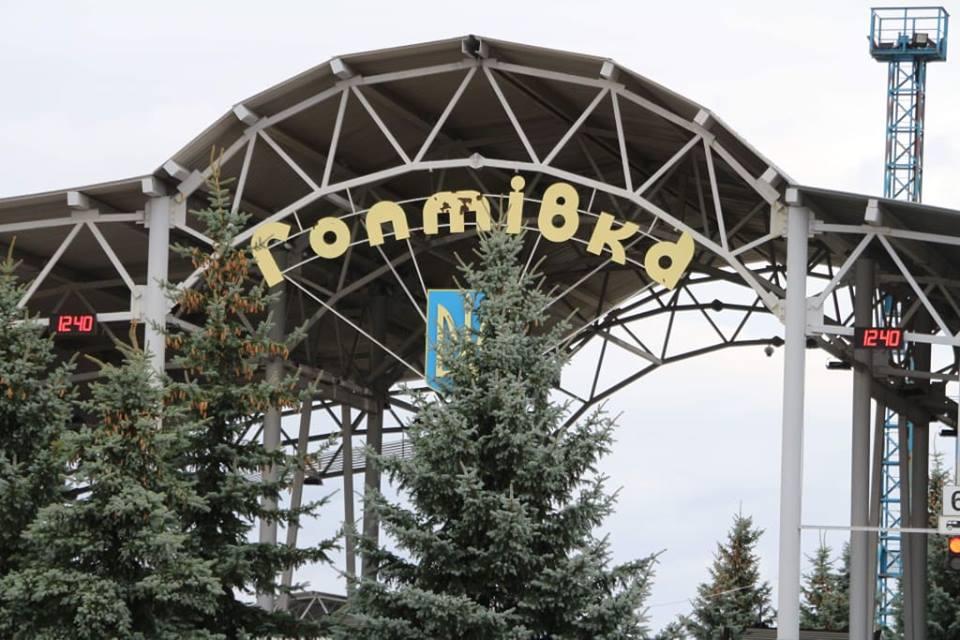 На Харьковщине иностранец хотел подкупить пограничников (фото)