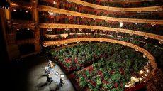Оперный театр в Барселоне открылся концертом для растений (видео)