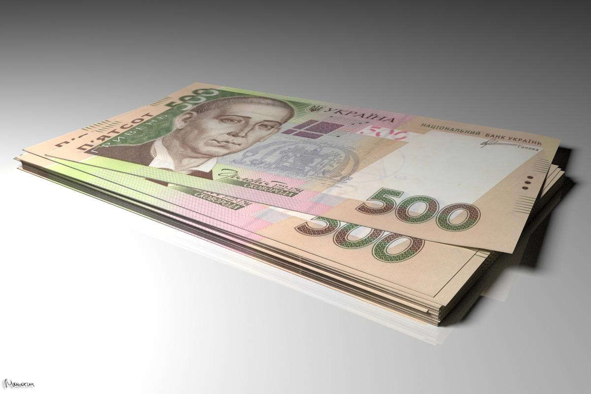 В Харькове в апреле снизились зарплаты