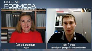 Кто тормозит судебную реформу? Зарплаты украинских судей и почему затягиваются заседания в судах?