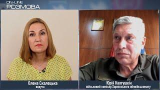 Новшества в службе резервистов ВС Украины предусматривает новый законопроект президента