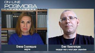Как может помочь знание статей Конституции и каков механизм работы основного Закона Украины