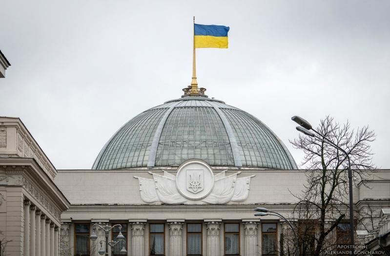 ВСУ просит мировое сообщество признать геноцидом депортацию крымских татар