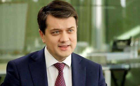 """""""Сьогодні про відставку уряду питання не стоїть"""", – Разумков"""