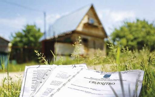 В Украине вдвое сократили срок регистрации земельных участков: упрощенная процедура