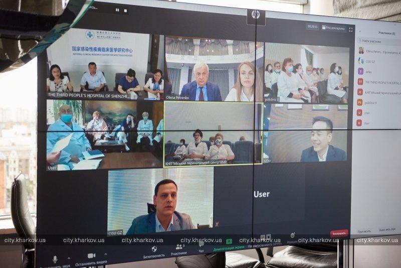 В Харькове провели телемост «Харьков-Шеньчжень: обмен опытом в борьбе с COVID-19»