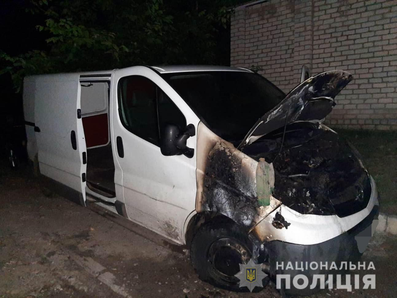 На Харковщине сгорела иномарка. Возможен поджог (фото)