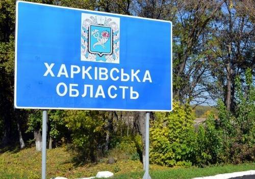 В Харьковской области сформированы все объединенные территориальные громады – Кучер