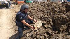 В Харькове нашли более 30 мин и снарядов (фото)
