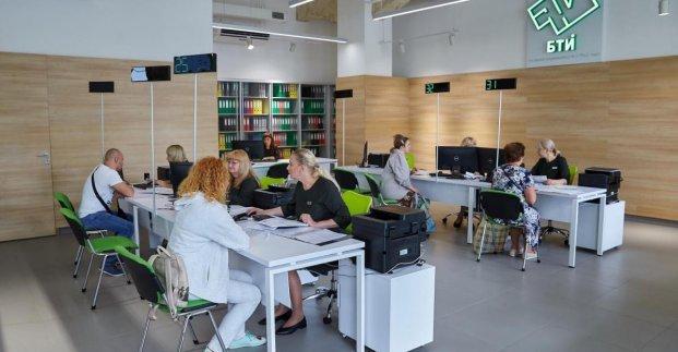 Все жители частного сектора Харькова могут получить комплексную услугу горБТИ