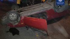 В Харькове в результате ДТП перевернулся автомобиль (фото)