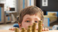 В Украине повысили социальные выплаты. Полный список изменений