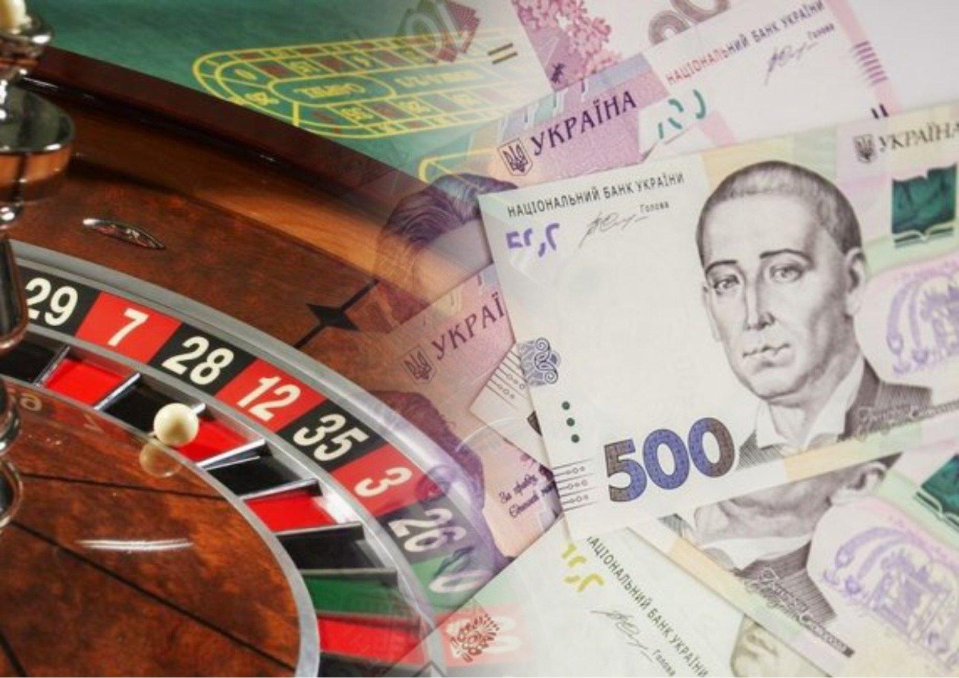 """Игорный бизнес в Украине: """"за"""" и """"против"""" легализации"""