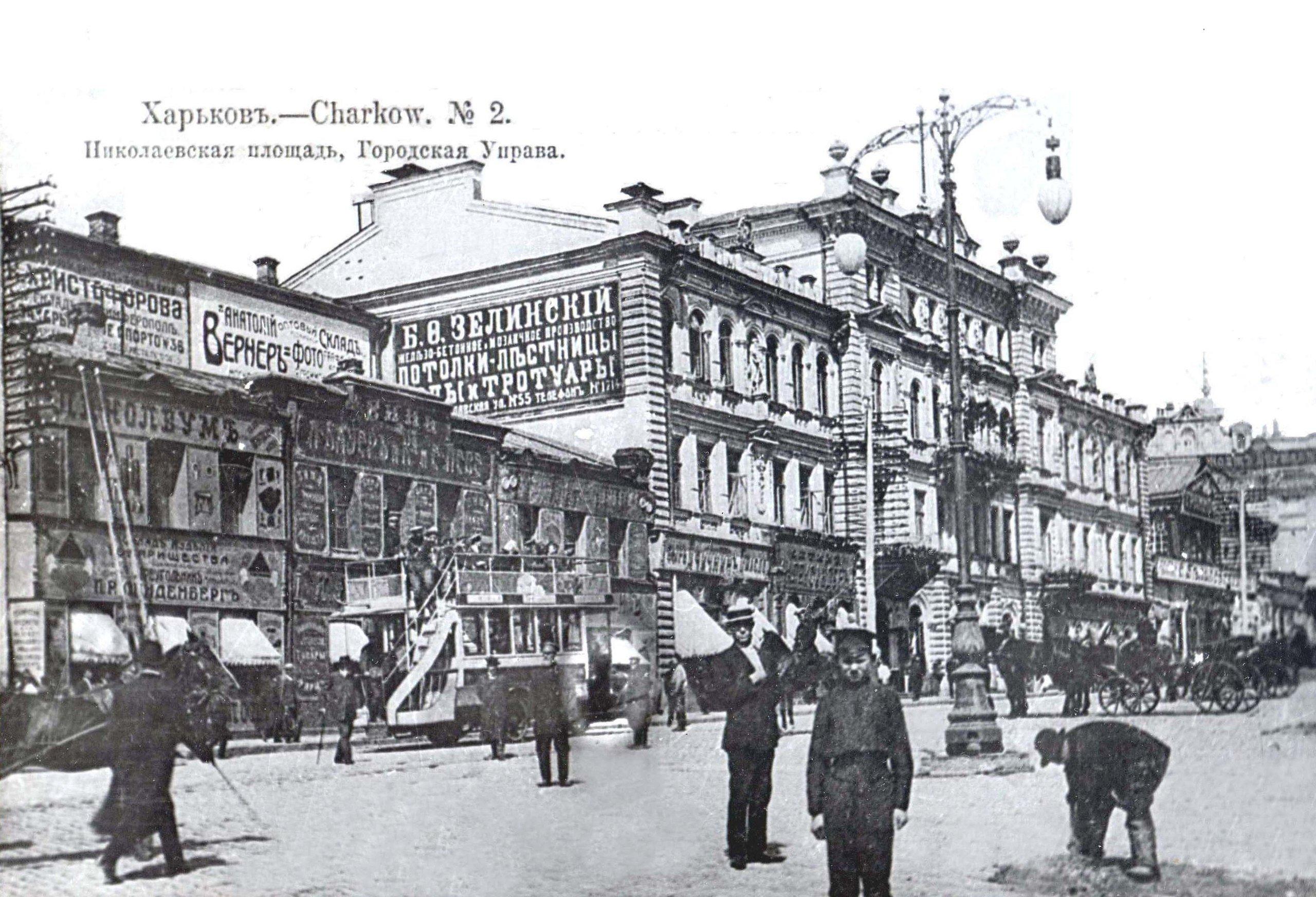 Автобус на Николаевской площади около городской думы