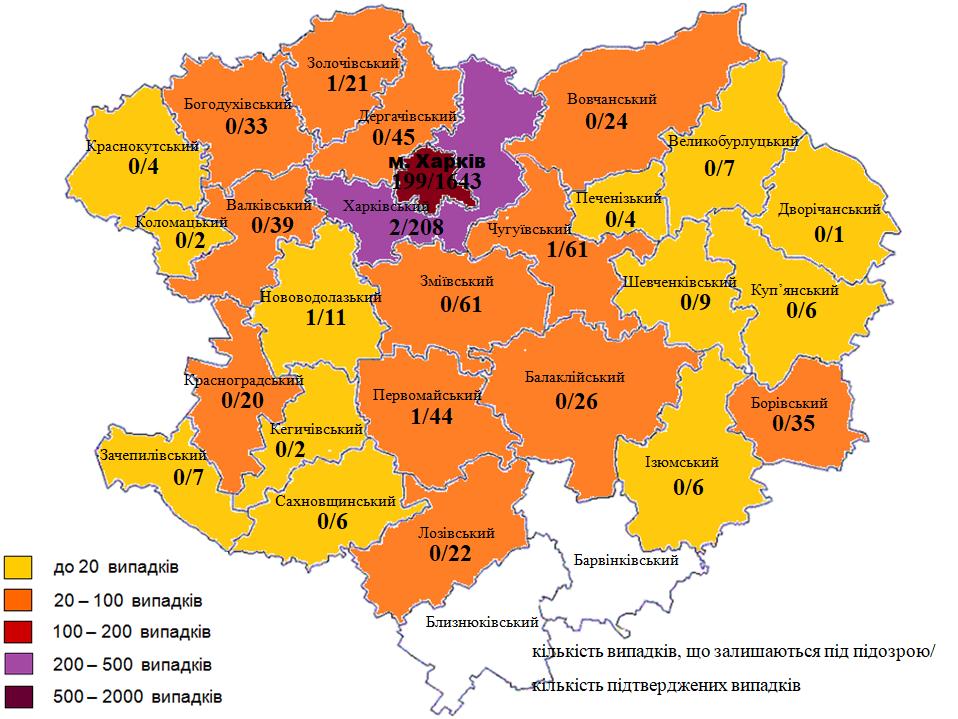 Две новые смерти от коронавируса зафиксировали в Харьковской области (статистика)