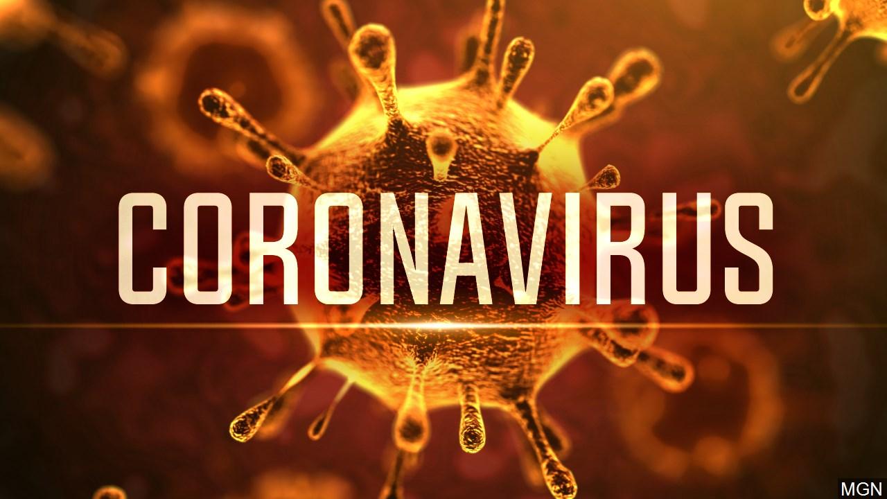 На Харьковщине зарегистрированы 44 новых случая коронавирусной болезни