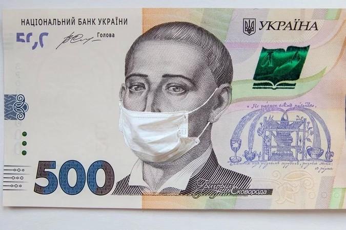 Банкам запретили штрафовать украинцев за просроченные платежи во время карантина