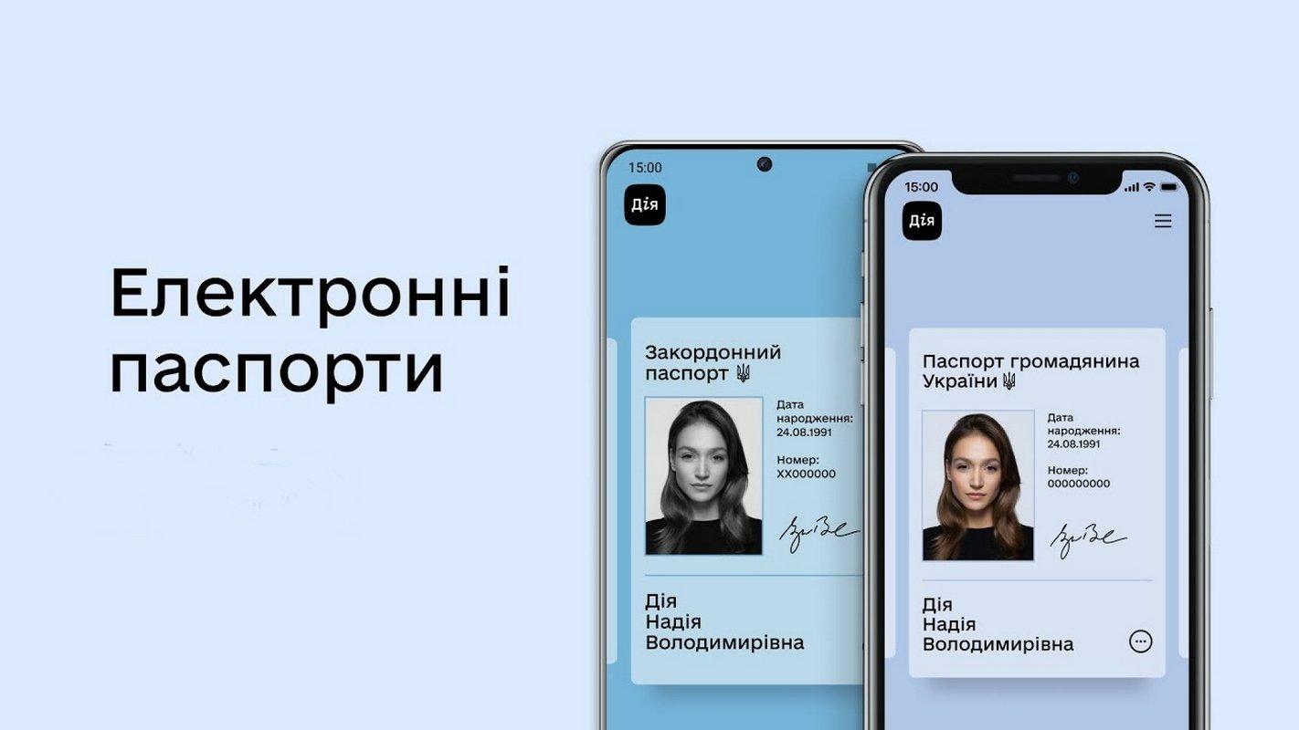 В харьковском аэропорту начнут принимать электронные паспорта