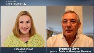 Выборы в Харькове, кто идет в мэры, закон об игорном бизнесе.