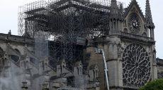 Во Франции одобрен окончательный проект восстановления Нотр-Дам-де-Пари