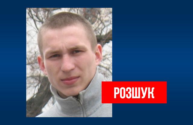 """""""Полтавского террориста"""" ищут четвертые сутки — полиция"""