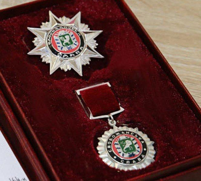 Харьковские полицейские отмечены отличием облсовета «Слобожанская слава»