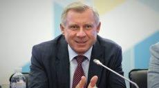 МВФ выдвинул требование к Украине в связи с заявлением об отставке Смолия