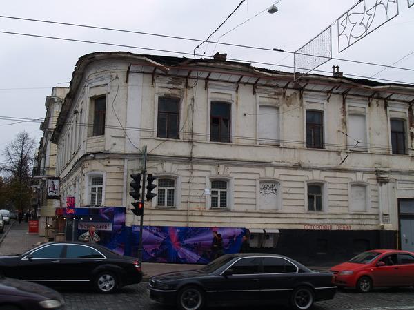 Здание в центре Харькова, которое планировали снести, признают историческим памятником