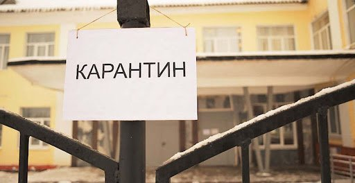 Украину разделят на зеленую, желтую, оранжевую и красную зоны в зависимости от уровня эпидопасности