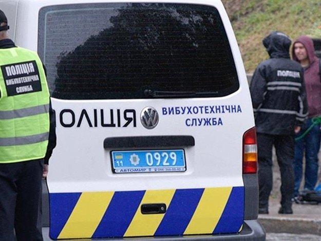 Сообщение о массовом минировании в Харькове не подтвердилось