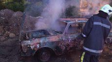 Четверо подростков угнали в Харькове автомобиль и подожгли его (фото)