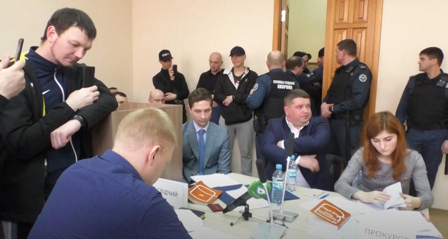Вищий антикорупційний суд розглянув справу екс-начальника Гутянського лісгоспу (відео)