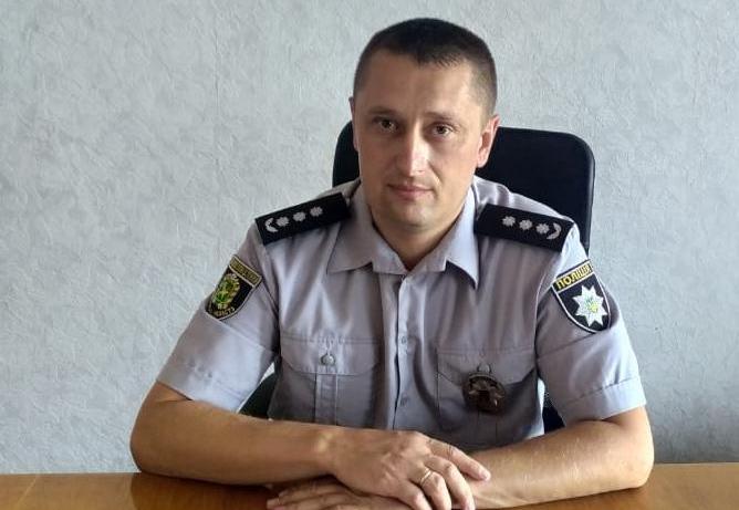 В Изюмском отделе полиции назначен новый начальник