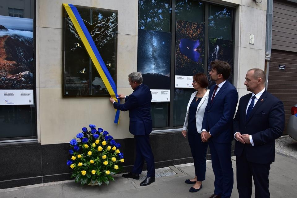В Польше увековечили память Героев Небесной Сотни и погибших военных на Донбассе (фото)