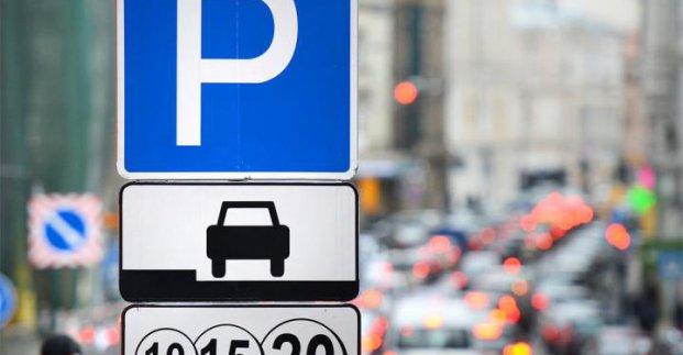 В Харькове появятся новые муниципальные парковки