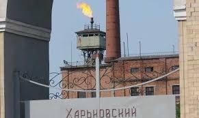 У Харкові збираються на пікет проти Коксохіму: погрожують перекрити дорогу