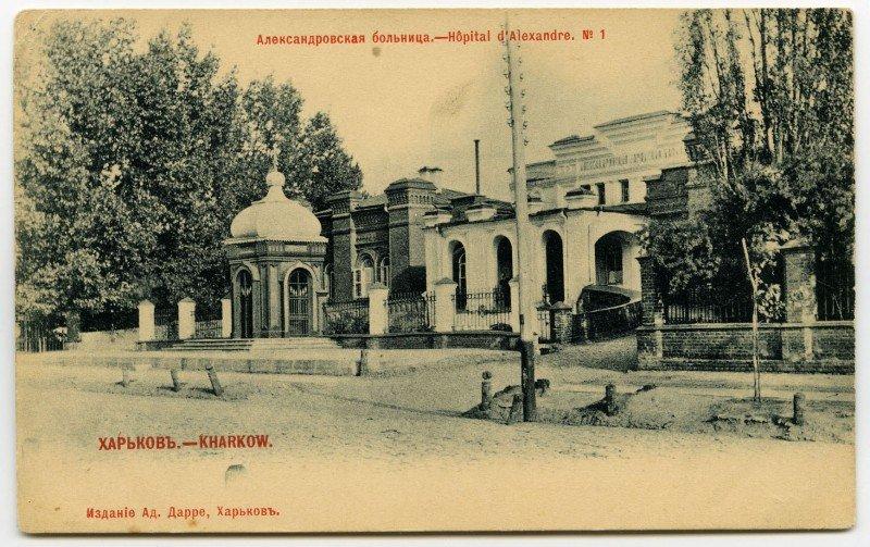 Александровская больница на Благовещенской улице сейчас – 1-я городская клиническая больница