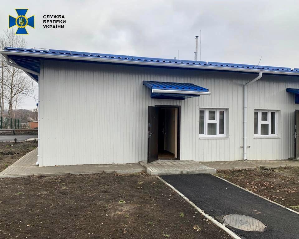 В СБУ разоблачили коррупционную схему на Харьковщине