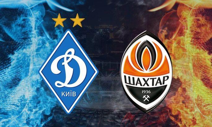«Шахтер» и «Динамо» разыграют суперкубок Украины в Киеве