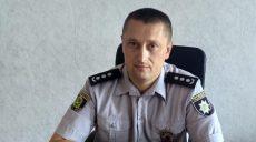В Изюмском отделении полиции новый начальник