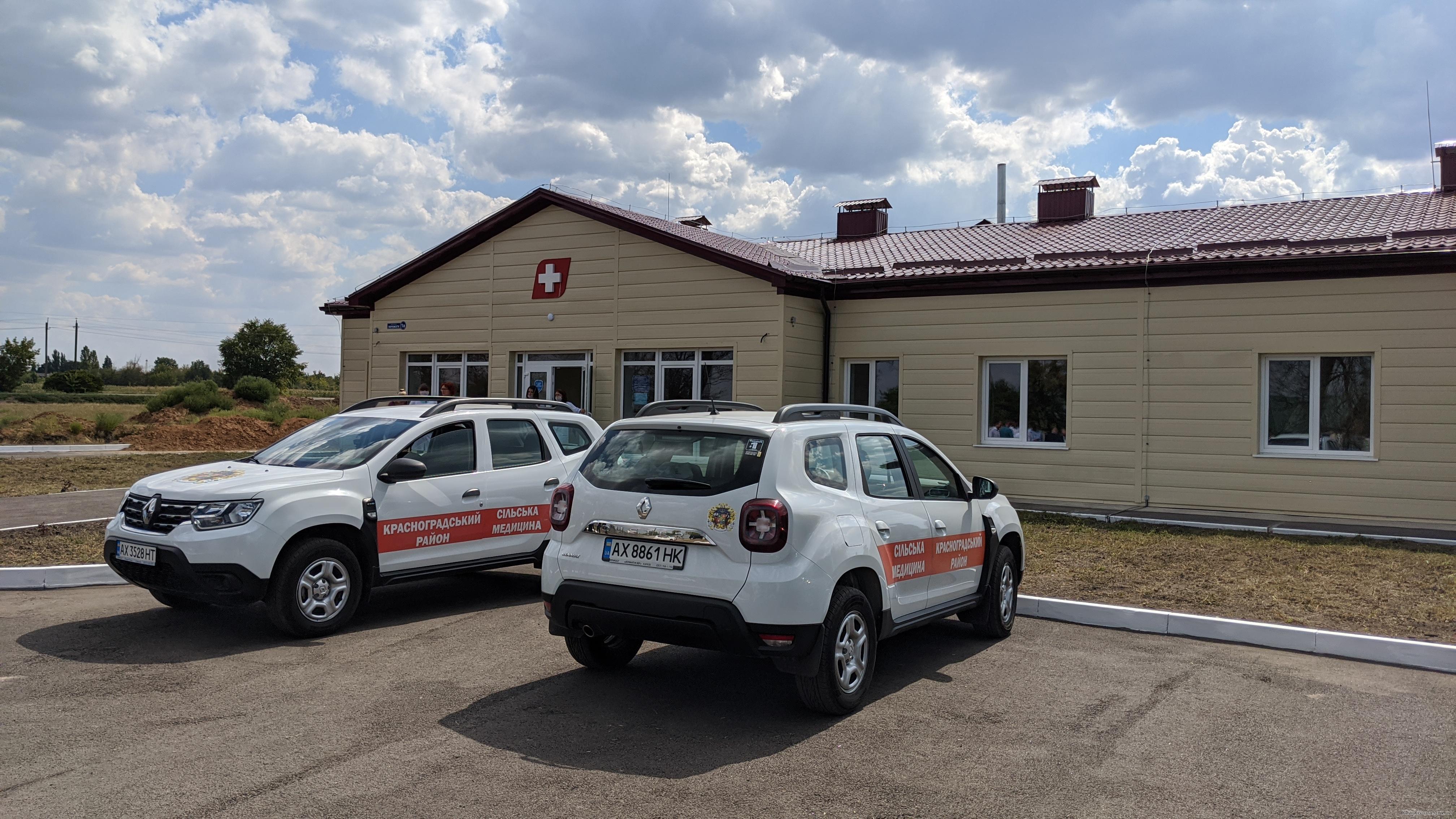 На Красноградщине заработала амбулатория семейной медицины