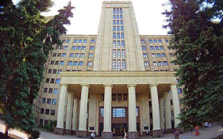 ХНУ ім. Каразіна увійшов у ТОП-5 вишів за кількістю поданих заяв
