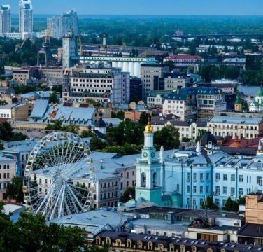 Киев вошел в ТОП-30 лучших городов для фрилансеров