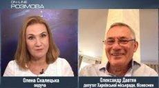 Александр Давтян о выборах в Беларуси и ситуации с зонами карантина