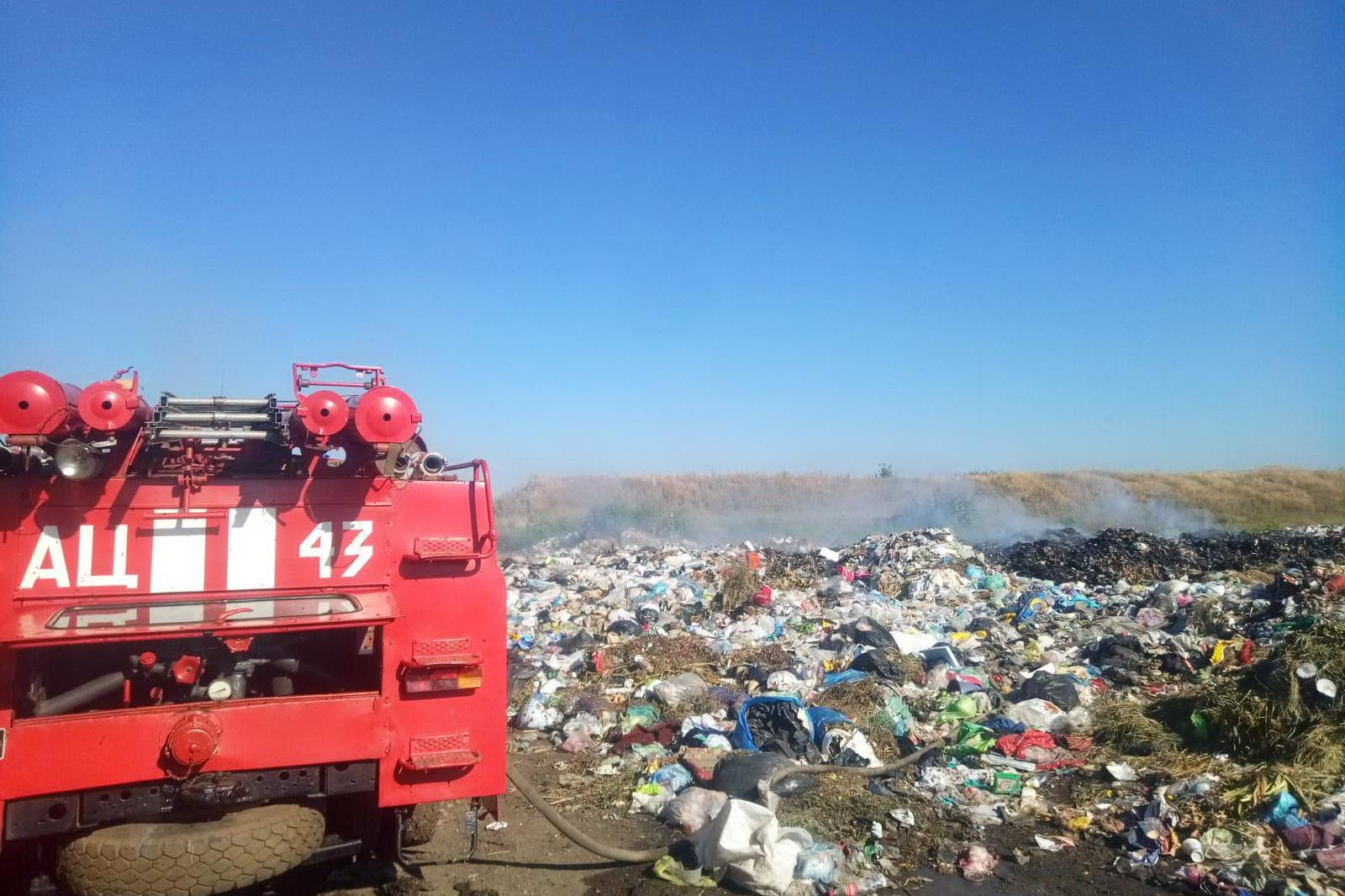 Рятувальники локалізували пожежу на Красноградському міському сміттєзвалищі
