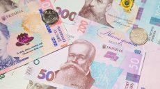 Куда тратят деньги из Фонда борьбы с COVID-19 теперь можно посмотреть на сайте Минфина