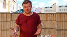 Журналіст ЯнРоман працює напольські та білоруські ЗМІ: інтерв'ю після побиття – НВ
