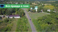 Харьковщина туристическая: что происходит с местными территориями и как промышленность помогает их спасать